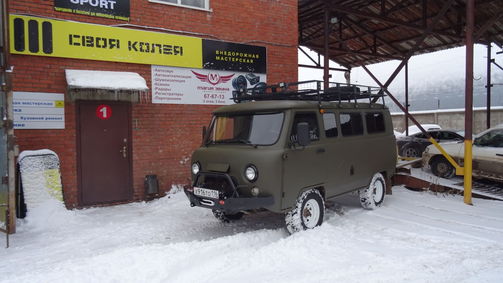 УАЗ Буханка зеленый Раптор